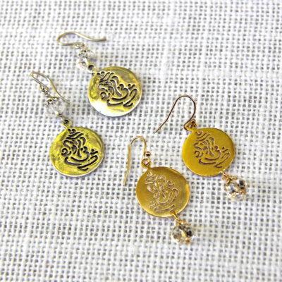 Quartz and Ganesh Dangle Earrings #605/606